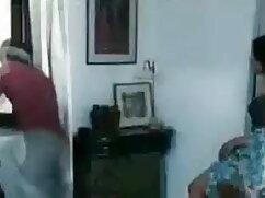 एफएफएम किशोर शौकिया सेक्स हिंदी फुल मूवी त्रिगुट