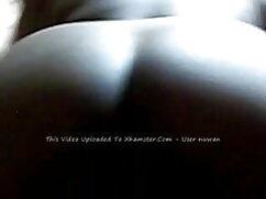 सेक्सी बिग टिट्स सेक्सी पिक्चर फुल मूवी ब्लोंड प्यार करता है कम में उसकी pussie